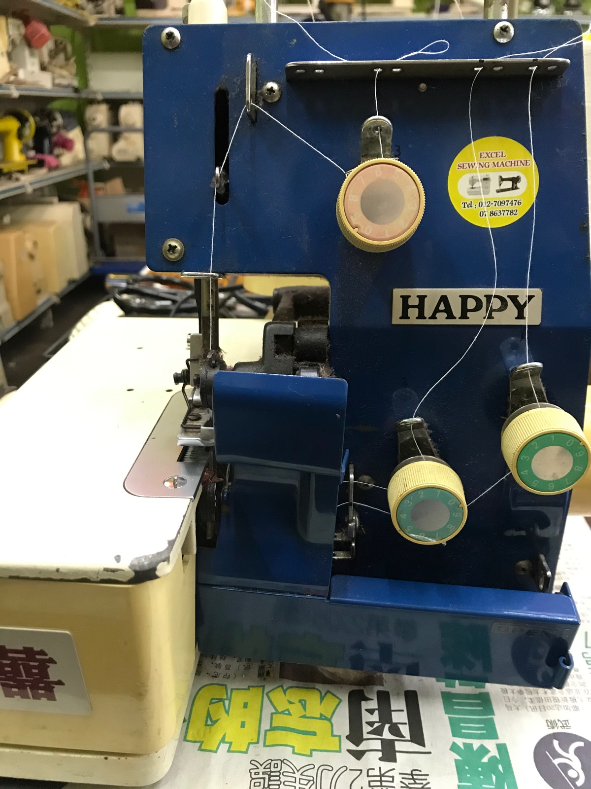 Repair Sevis Happy Lock Portable Overlock Sewing Machine