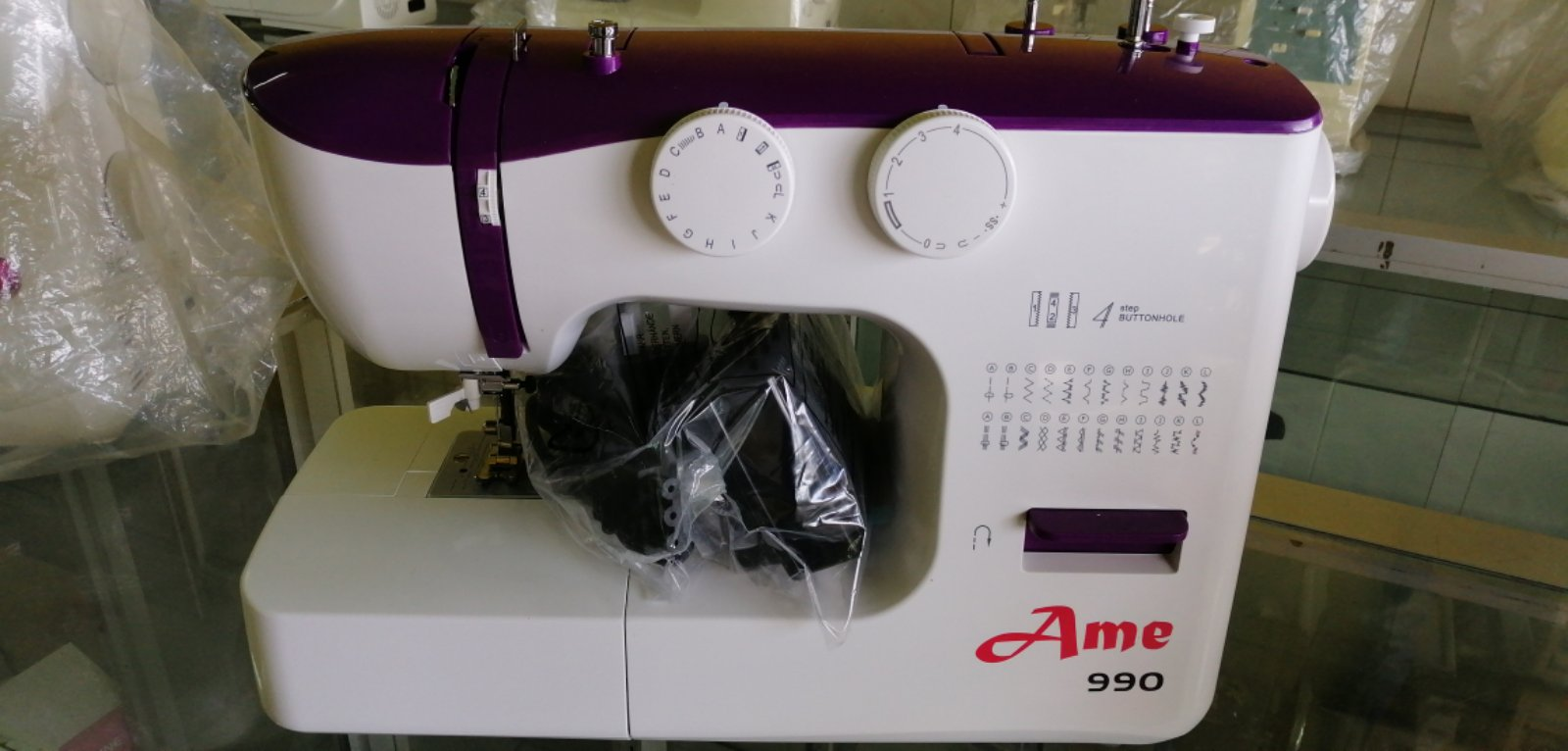 New Ame Portable Zie Zig Sewing Machine