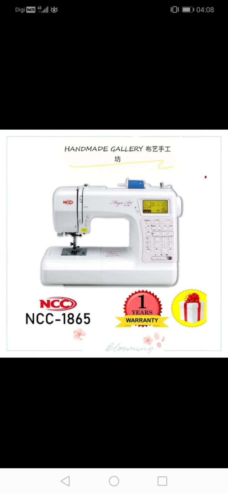 NCC Portable Sewing Machine