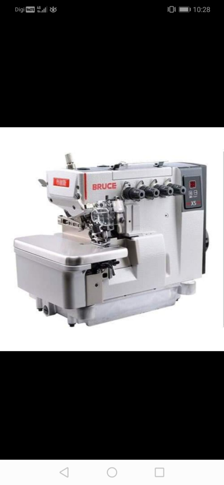 New Bruce Industrial Overlock Sewing Machine