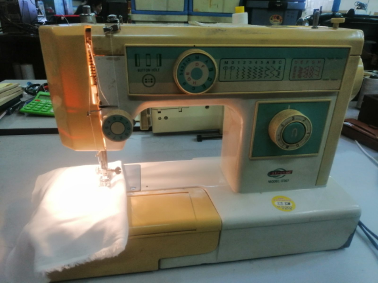 Second Hand Portable Sewing Machine