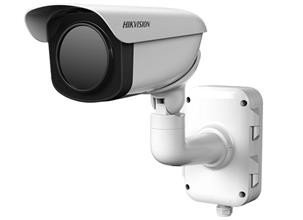 DS-2TD2336-100. Hikvision Thermal Network Bullet Camera. #AS