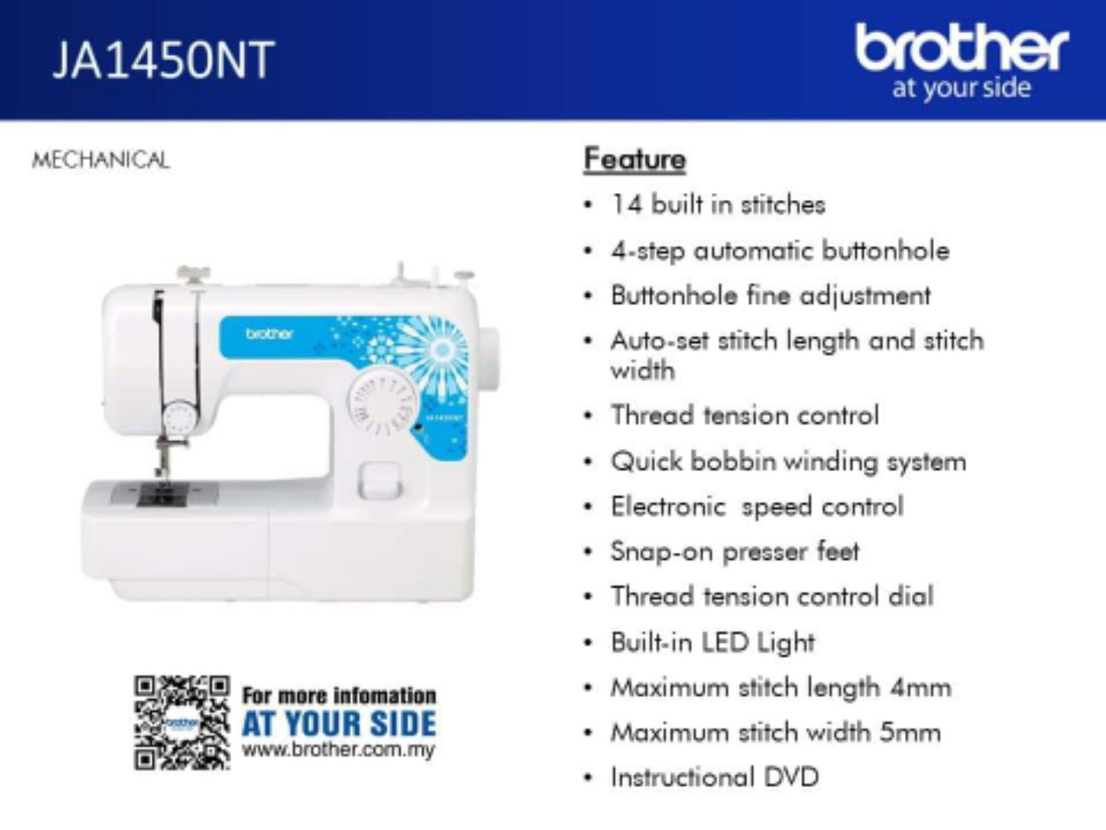 Brother Portable sewing machine