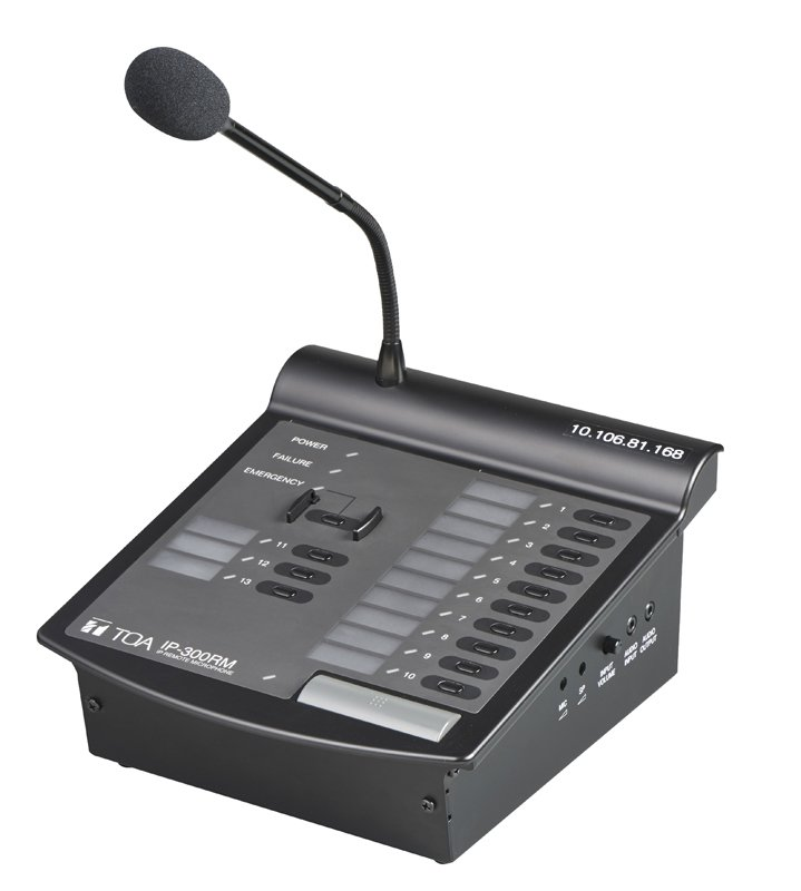 IP-300RM. TOA IP Remote Microphone. #ASIP Connect