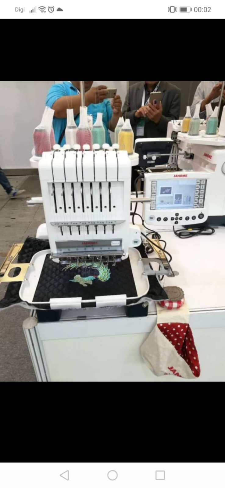 Janome Emboidery Sewing Machine