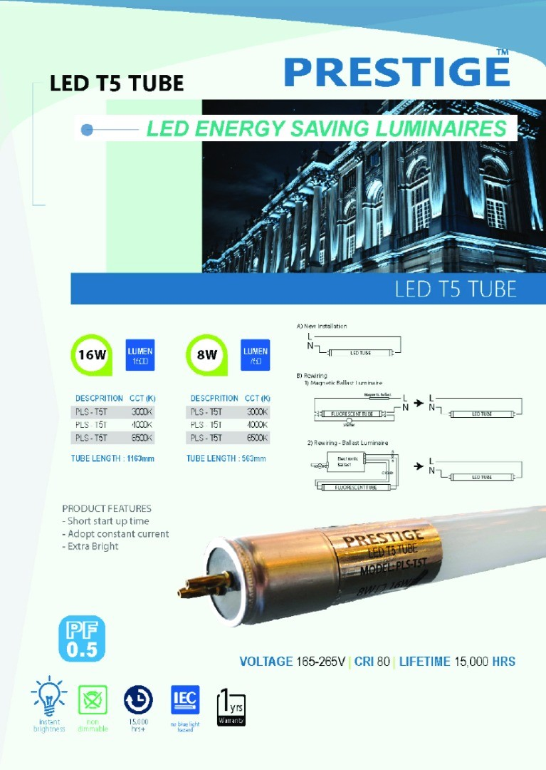 LED T5 (Tube only)