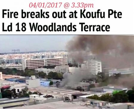 FIRE BREAKS OUT AT KOUFU PTE LTD (4/1/17)