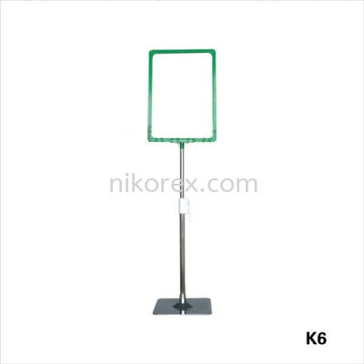 K6-B(400-750)FRAME STAND C/W A4 FRAME (17236+17207)