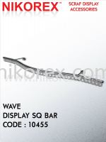 10455-3' WAVE S DISPLAY(SQ.BAR)-CHROME (SPECIAL)