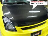 suzuki swift carbon .. oem
