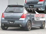 SUZUKI SWIFT REAR BUMPER DIFFUSER KANSAI CARBON
