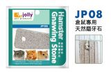 JP08 JOLLY HAMSTER GNAWING STONE