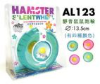 AL123 ALEX HAMSTER WHEEL MEDIUM (BLUE/GREEN/RED/PI