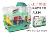 AL124 Alex Little Prince Hamster House