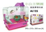 AL125 Alex Little Princess Hamster House