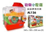 AL126 Alex Mini Farm Hamster House