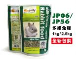 JP06 Jolly Multi-Vitamin Rabbit Food 1kg