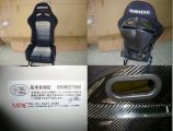 ford focus sport seat bride gias lowmax carbon back with railing bracket.