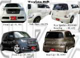 Toyota BB Front Lip, Side Skirt, Rear Lip & Rear Spoiler