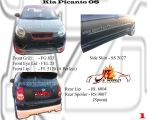 Kia Picanto 08 Front Grill, Front Eye Lid, Front Lip, Side Skirt, Rear Lip & Rear Spoiler