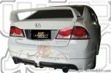 Honda Civic FD 06 Rear Lip & Rear Spoiler