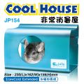 JP154  Jolly Chinchilla Cool House ( IceyCool Extended )