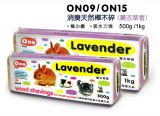 Ono Woodchips - Lavender Scent