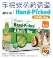 JP218  Jolly Hand-Picked Alfalfa Hay 1kg