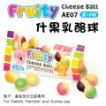 AE07  Alice Fruity Cheese Ball  ( 10pcs / pkt )