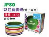 JP80  Jolly Rainbow Ceramic Bowl For Rabbit