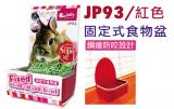 JP93  Jolly Fixed Steel-Edged Bowl ( Red )