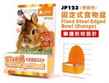 JP123  Jolly Fixed Steel-Edged Bowl ( Orange )