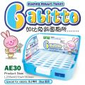 AE30  Alice Gabitto Sloping Rabbit Toilet - Blue