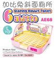 AE68  Alice Gabitto Sloping Rabbit Toilet ( L ) - Pink