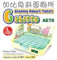 AE70  Alice Gabitto Sloping Rabbit Toilet ( L ) - Cream Colour