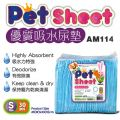 AM114  Pet Sheet
