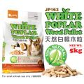 JP163  Jolly White Poplar Wood Pellet 5kg