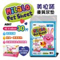 AE67  Alice Milalo Pet Sheet