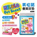 AE66  Alice Milalo Pet Sheet