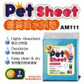 AM111  Pet Sheet