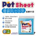 AM113  Pet Sheet