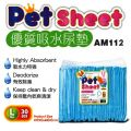 AM112  Pet Sheet