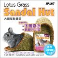 JP167  Jolly Lotus Grass Sandal Hut - Large