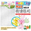 AE19  Alice Healthy Mat