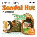 JP169  Jolly Lotus Grass Sandal Hut ( Small )