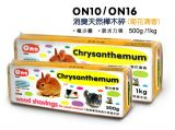 Ono WoodChips - Chrysanthemum Scent