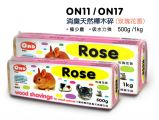 Ono WoodChips - Rose Scent