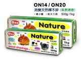 Ono WoodChips - Nature Scent