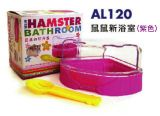 AL120  Alex Hamster Bathroom - Purple