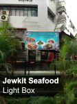 Jewkit Seafood
